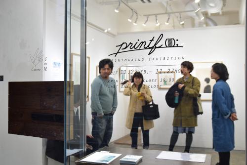 printf();@最終日_e0272050_23285771.jpg