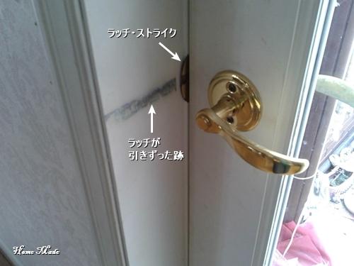 これは、設計上のミス?それとも施工?_c0108065_14041025.jpg