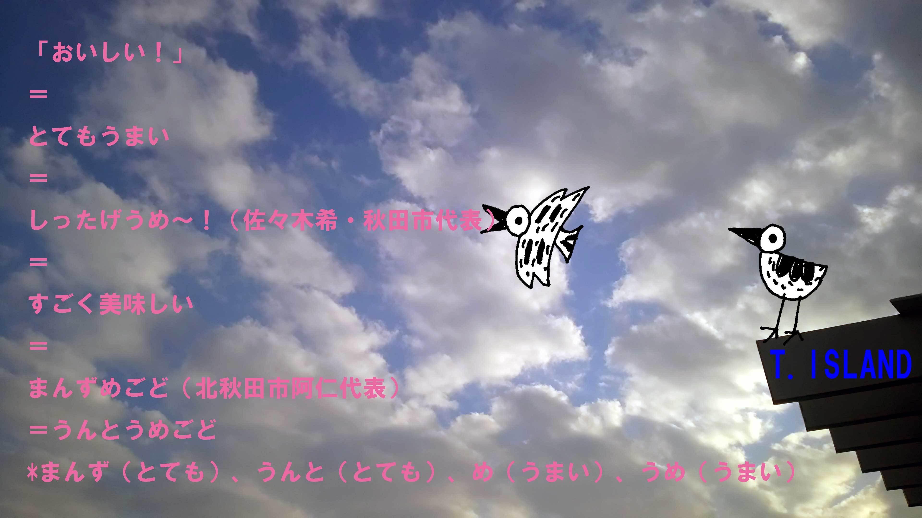 f0048770_12543273.jpg