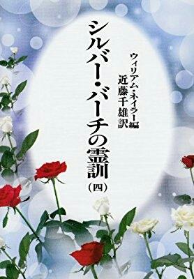 f0328373_20075563.jpg