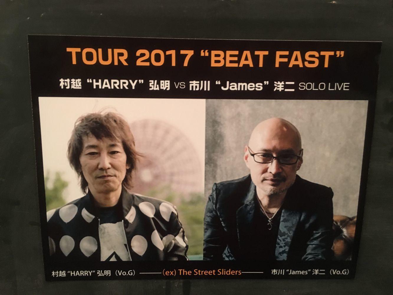 TOUR 2017″BEAT FAST″_c0234975_09264284.jpg