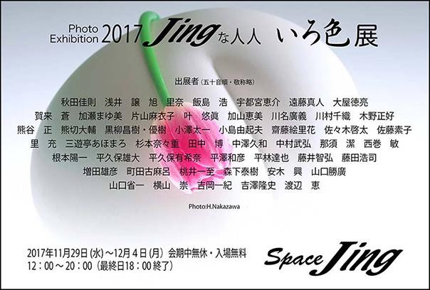 c0030685_20174150.jpg