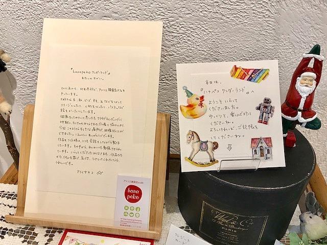 東京お出かけ編  その①_c0165589_18274302.jpg