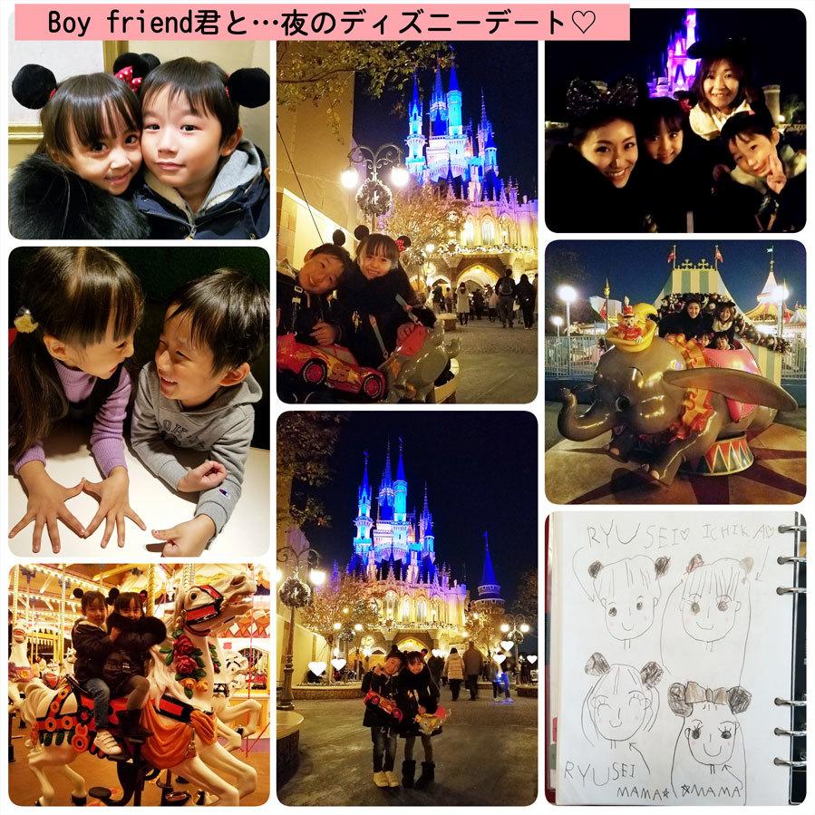 Boy friend君と…夜のディズニーデート♡_d0224894_02415747.jpg