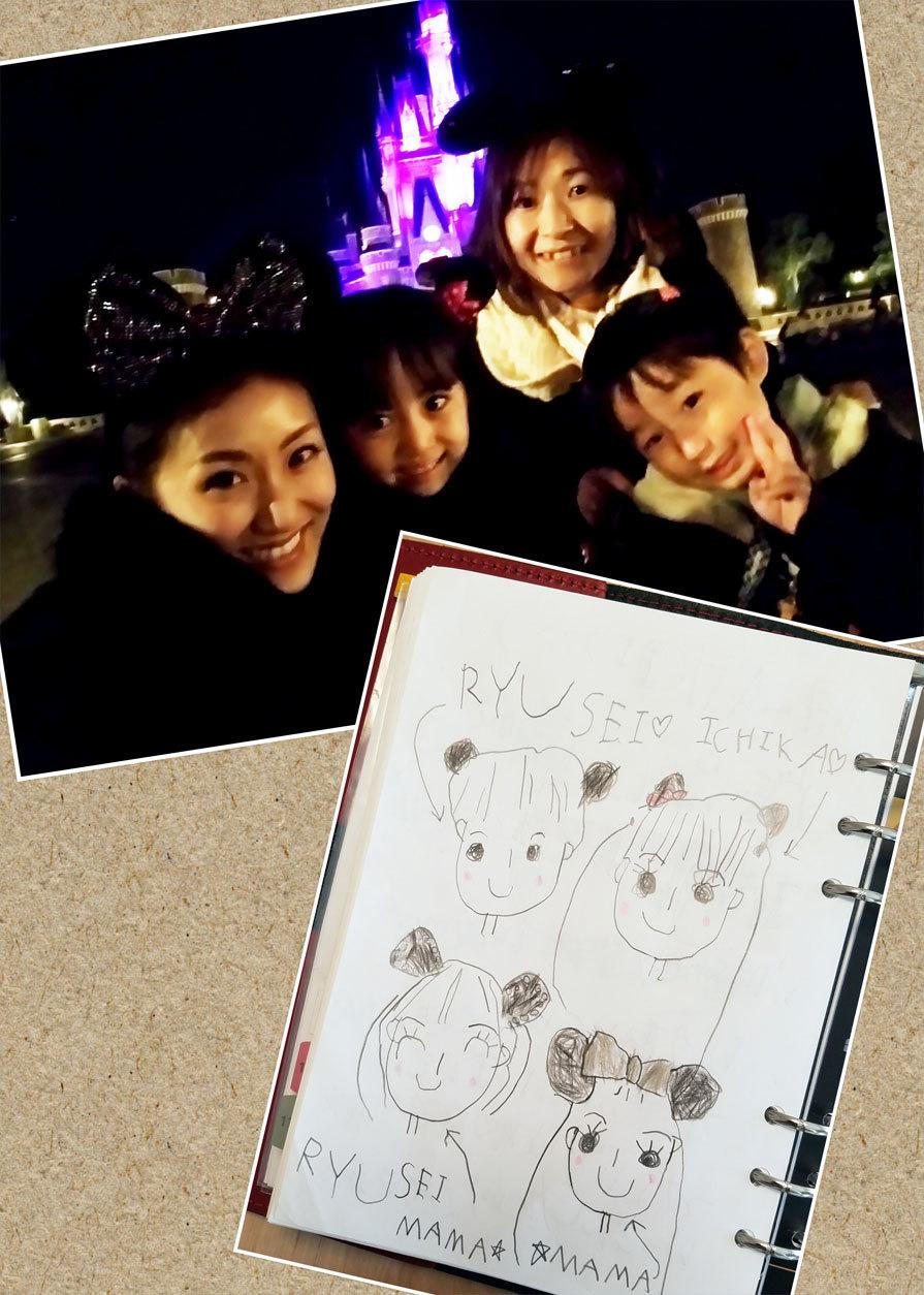 Boy friend君と…夜のディズニーデート♡_d0224894_04144358.jpg