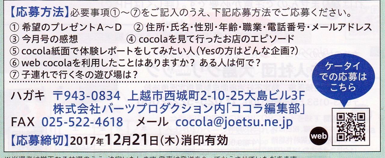 b0163804_16080157.jpg