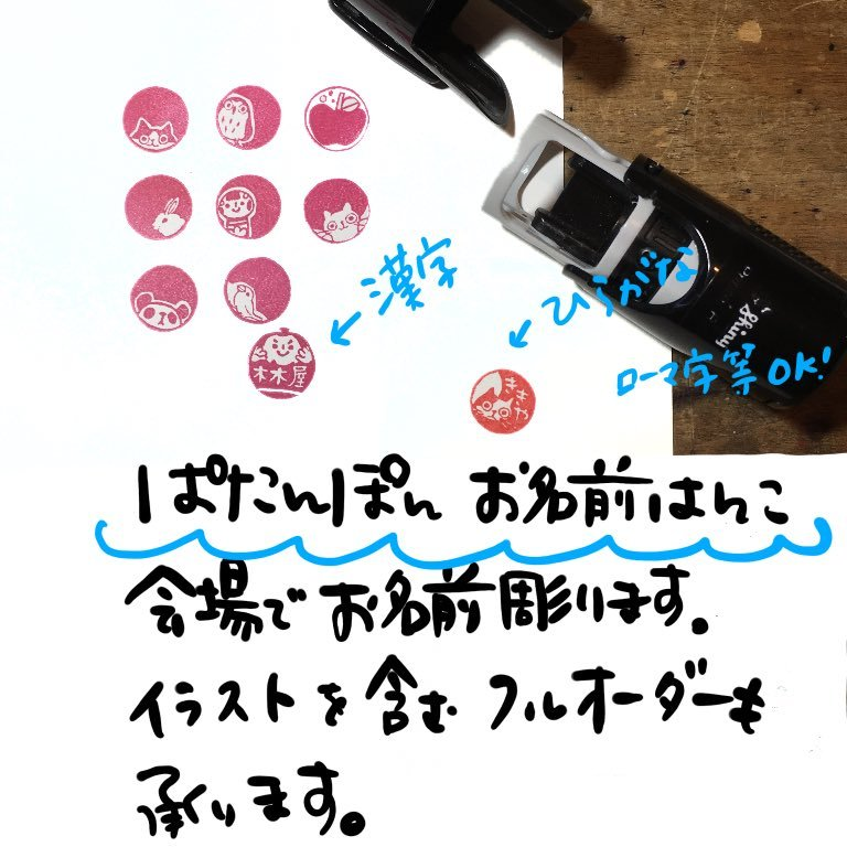 c0154210_22412523.jpg