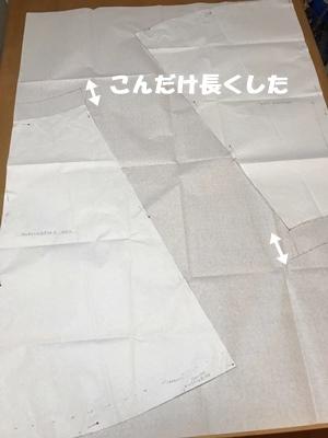 f0251618_20520990.jpg