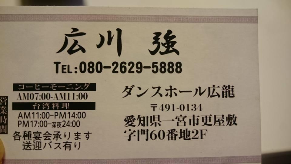 f0350423_21302306.jpg