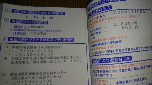 f0056935_19381023.jpg