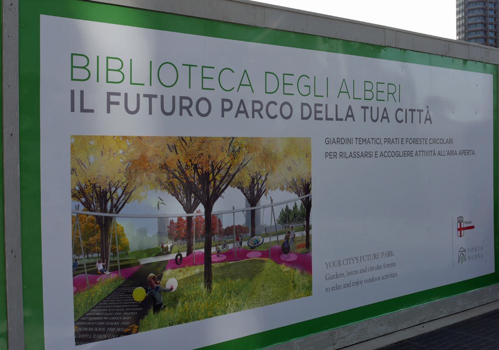 Porta Nuova地区 ミラノの新しい風景①_d0262144_15580181.jpg