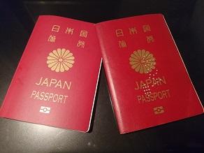パスポート、カメラ、そしてサンボの牛丼_c0030645_2363548.jpg