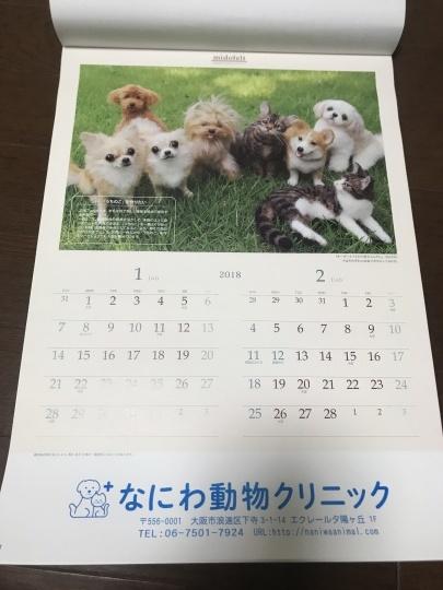 2018年のカレンダーお渡ししています!_e0339146_00492013.jpeg