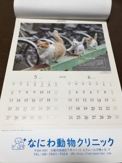 2018年のカレンダーお渡ししています!_e0339146_00511415.jpeg