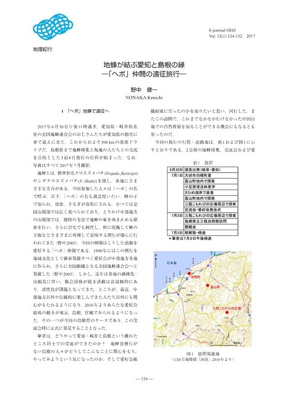 f0214649_05324261.jpg