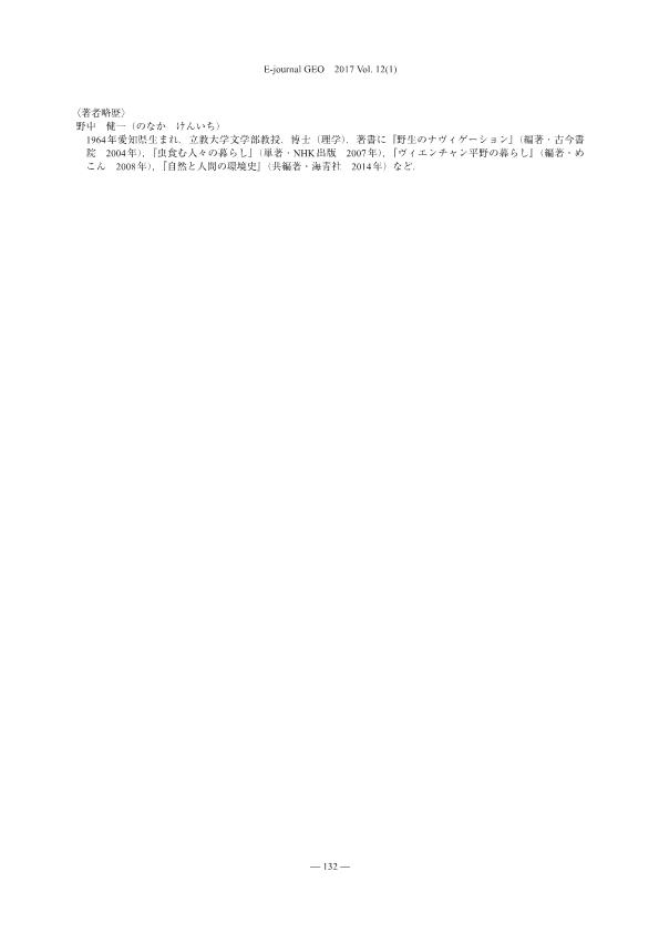 f0214649_05363474.jpg