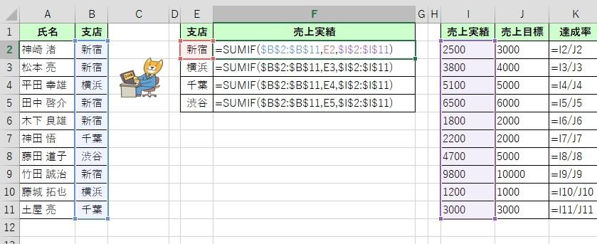 b0186959_11221431.jpg