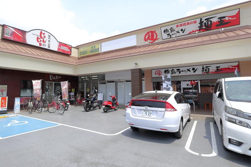 徳島ラーメン 麺王 フジグラン葛島店_a0077663_06535218.jpg