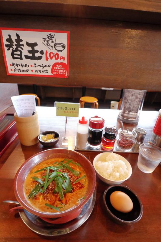 徳島ラーメン 麺王 フジグラン葛島店_a0077663_06540580.jpg