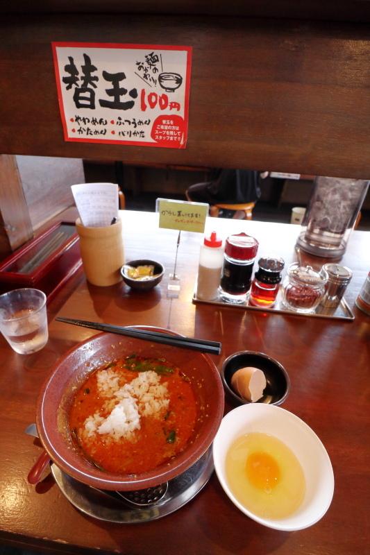 徳島ラーメン 麺王 フジグラン葛島店_a0077663_06541803.jpg