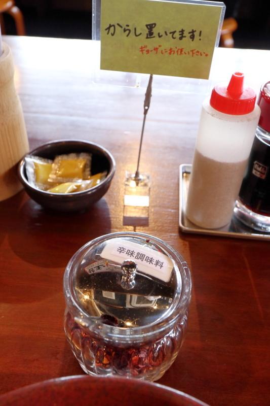 徳島ラーメン 麺王 フジグラン葛島店_a0077663_06543417.jpg
