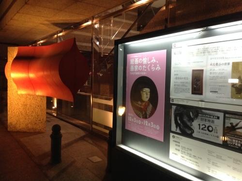 『絵画の愉しみ、画家のたくらみ』展 京都文化博物館_b0153663_21594022.jpeg