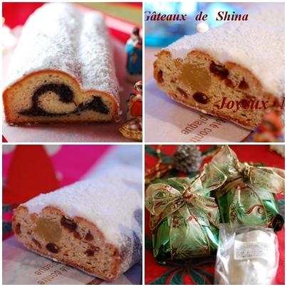 クリスマスケーキマルシェお知らせ_f0224567_00352503.jpg