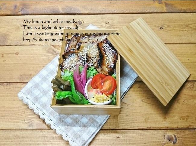 11.28 照り焼き豚丼弁当_e0274872_05412948.jpg