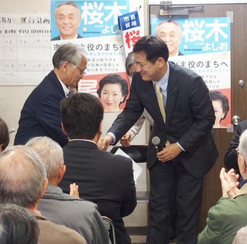 市民参加で市政を変える桜木よしおさん_b0190576_13255052.jpg