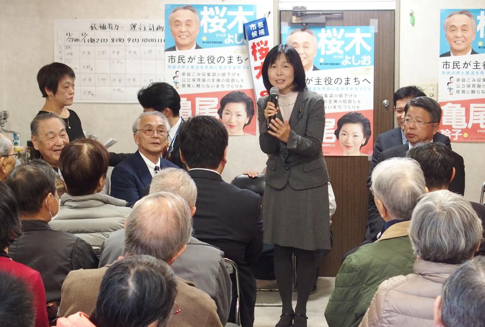 市民参加で市政を変える桜木よしおさん_b0190576_13255683.jpg