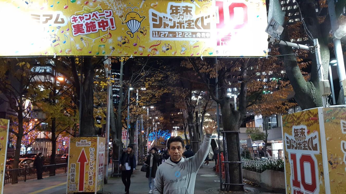 大阪・東大阪ブロック懇親会_c0160277_8462728.jpg