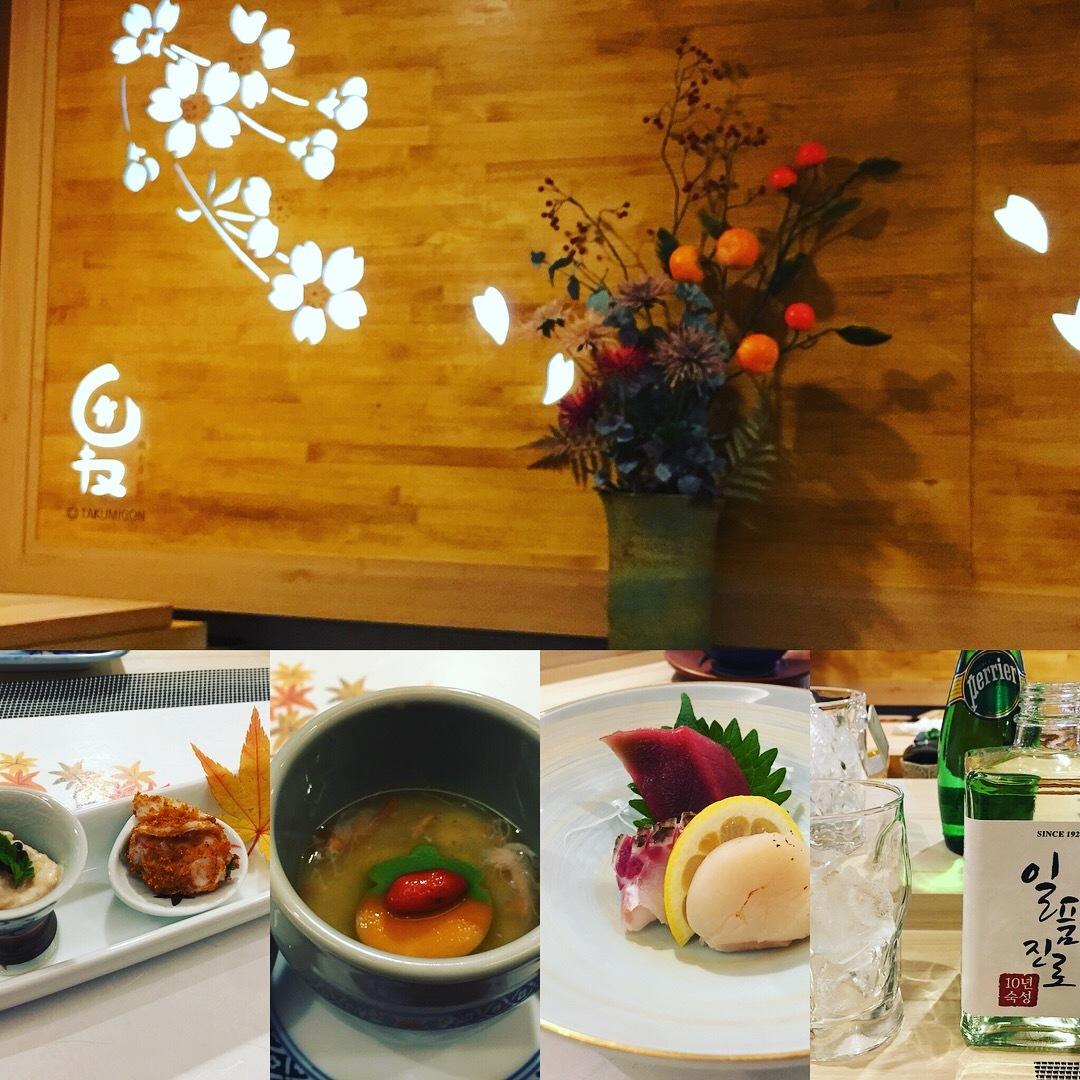 ' 17年11月ソウル旅 その7 ソレマウルの熟成寿司の名店「匠権」へ。_a0223786_15504116.jpg