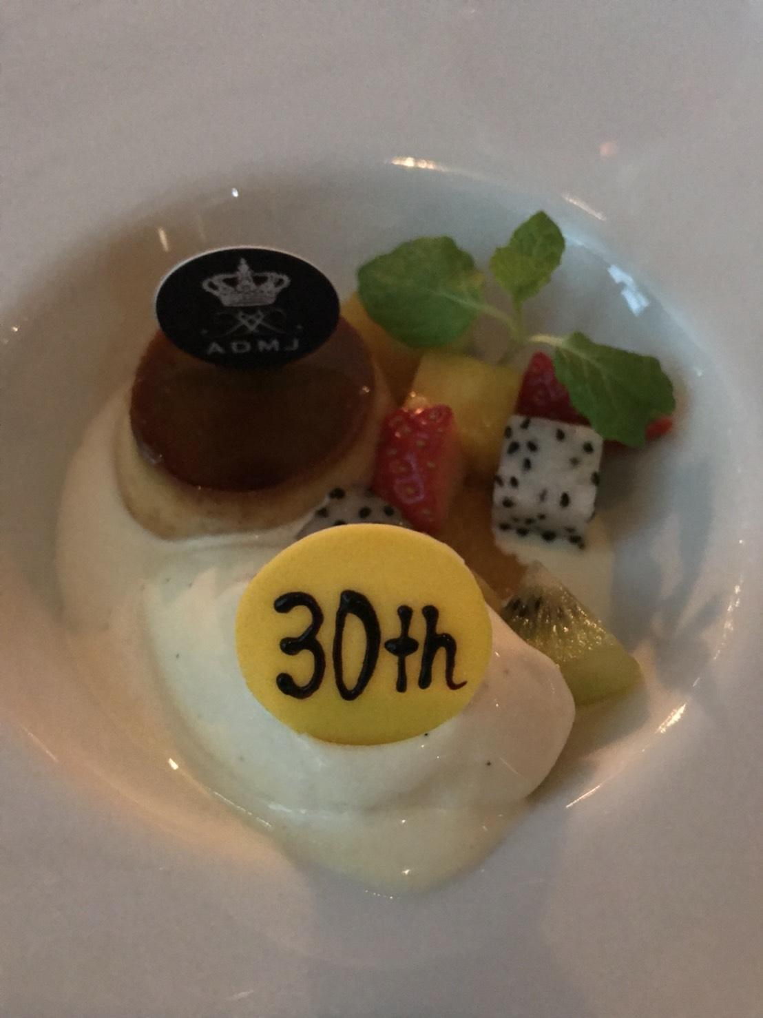 A.D.M.J. 30周年パーティ@ザ・キャピトルホテル東急♪_d0339889_23435078.jpg