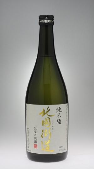 北国街道 純米酒[山路酒造]_f0138598_21164907.jpg