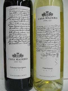 メキシコのワインってご存知ですか?_f0055803_15564062.png