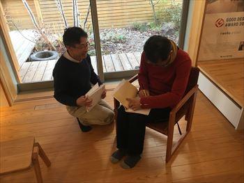 伊礼智さんをお招きし、セミナー&見学会を開催しました!_a0059217_10234172.jpg