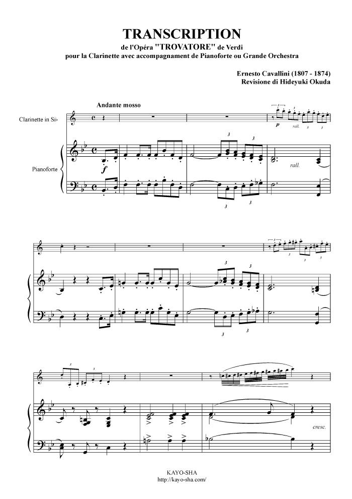 カヴァッリーニ:ヴェルディの歌劇「イル・トロヴァトーレ」によるトランスクリプション_b0189423_09534349.jpg