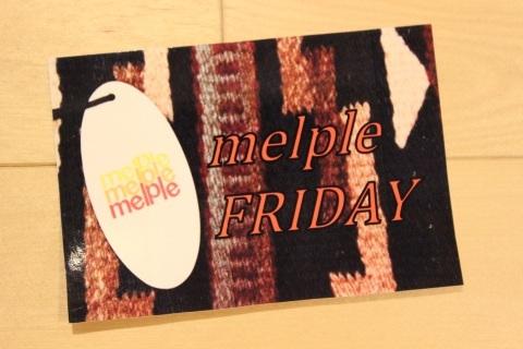 今週の12月1日(金) 18:00~22:00 「melple FRIDAY」 開催!_f0191324_09372303.jpg