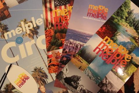 今週の12月1日(金) 18:00~22:00 「melple FRIDAY」 開催!_f0191324_09381276.jpg