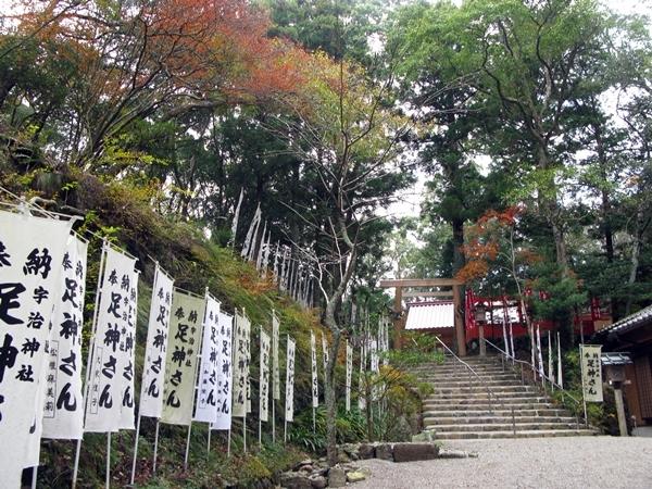 五十鈴川散策 その1_f0129726_19220276.jpg
