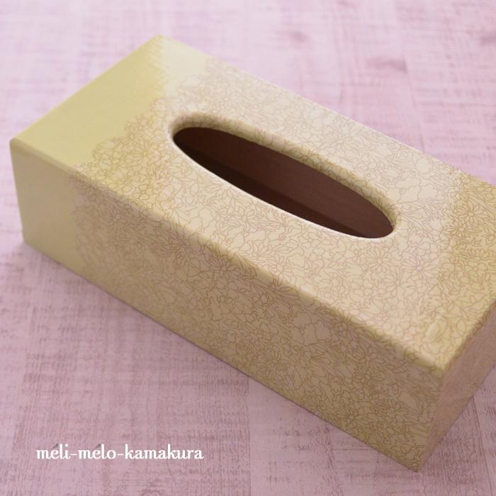 ◆デコパージュ*おうちショップ出品!久々にティッシュケースを作りました。。_f0251032_16142029.jpg