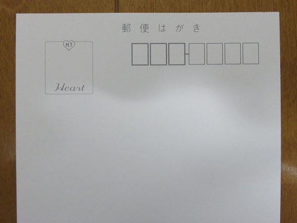 b0341140_18183067.jpg