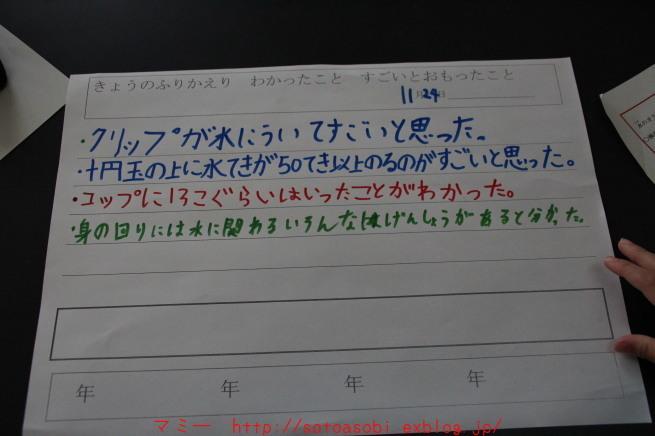 d0105749_13123653.jpg