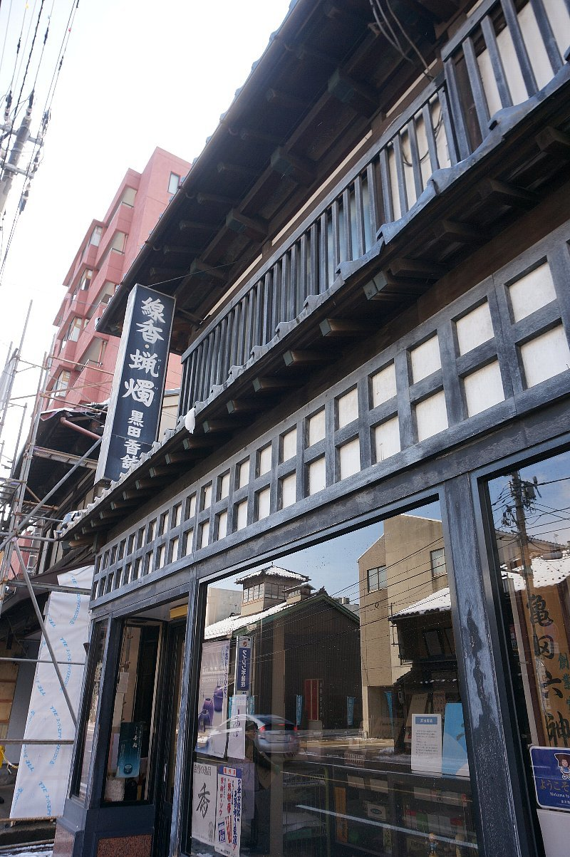 尾張町の黒田香舗(黒田永一商店)_c0112559_08134839.jpg