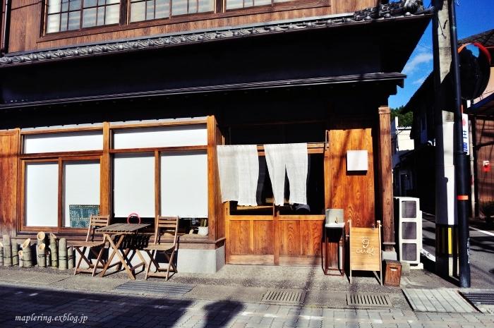 竹田市/かどぱん/移転して初訪問_f0234062_22315879.jpg