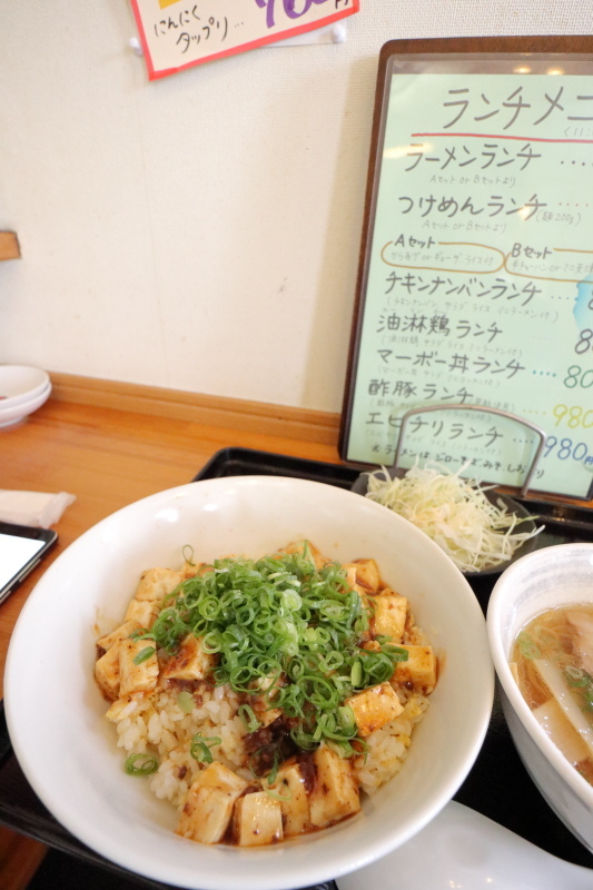 拉麺・食工房 まる家_a0077663_06544110.jpg