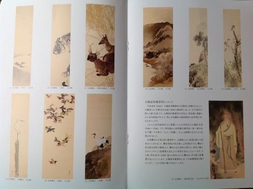 『絵画の愉しみ、画家のたくらみ』展 京都文化博物館_b0153663_13403441.jpeg