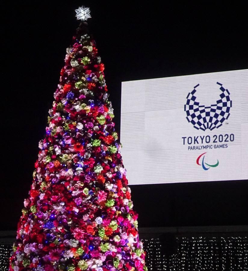 パラリンピック1000日前カウントダウン_f0059673_22143667.jpg