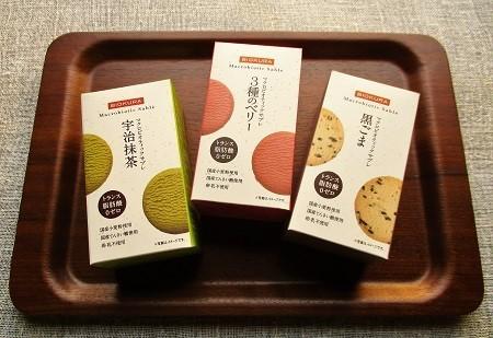 BIOKURAの新商品!『マクロビオティックサブレ 3種のベリー・宇治抹茶・黒ごま』が美味しいよ♪_a0305576_00050546.jpg