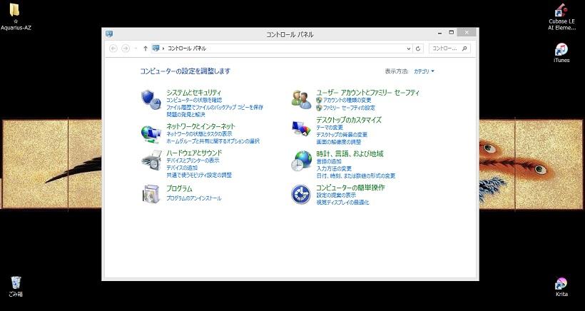 f0287177_70541.jpg